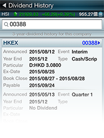 Hkex broker queue